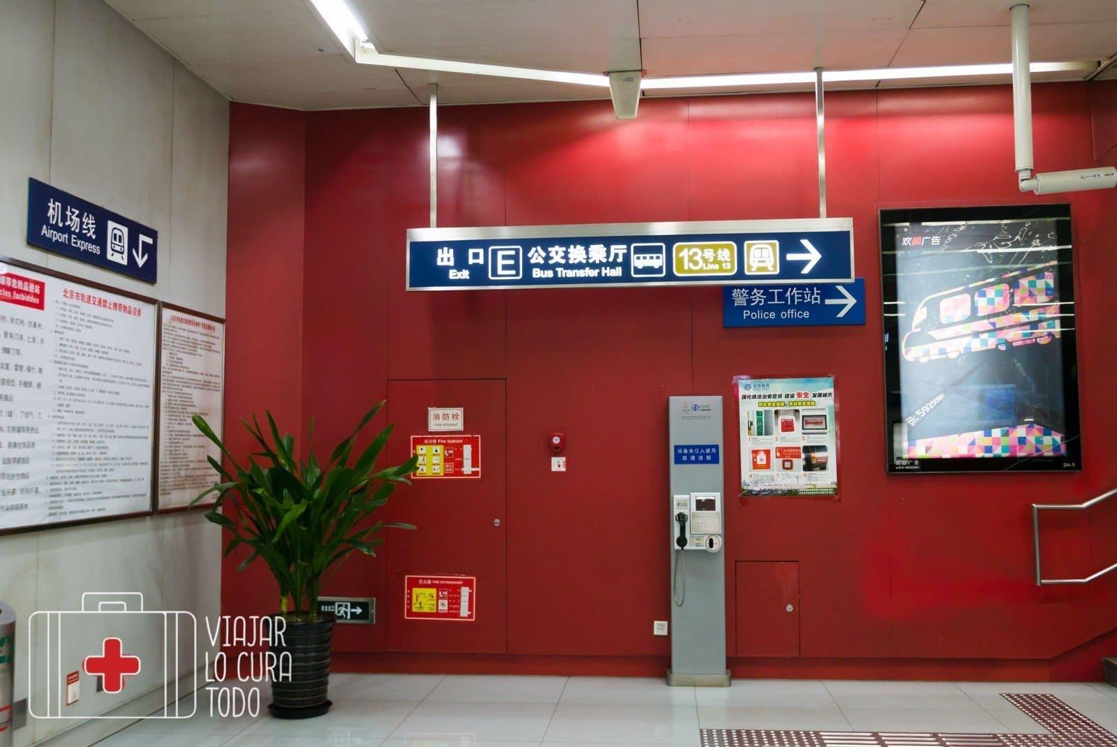 Estación de Dongzhimen, dónde se llega desde el aeropuerto